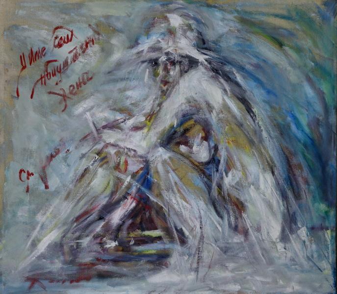 U ime svih napuštenih žena, 44x50, Goran Gatarić, ulje na platnu